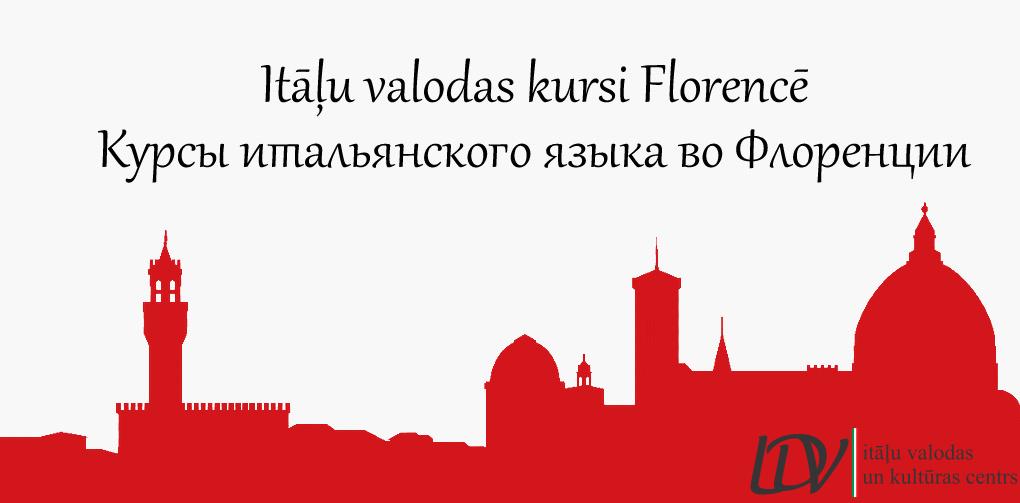Itāļu Valodas Kursi FLORENCĒ!