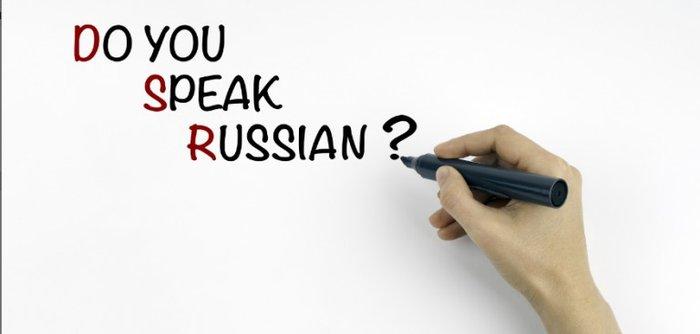 Krievu Valodas Kursi ārzemniekiem